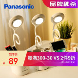 Panasonic 松下 护眼台灯 充电式 绿色-HHLT0336 69元包邮(需用券)