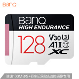 喜宾(banq)128GB TF(MicroSD)存储卡 A1 U3 V30 4K 行车记录仪&安防监控专用内存卡 高度耐用 73.9元