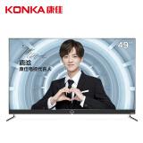 KONKA 康佳 LED49X8S 49英寸 4K 液晶电视 2399.00