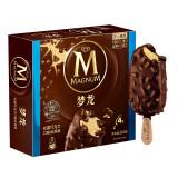 和路雪 梦龙 松露巧克力口味 冰淇淋家庭装 65g*4支 42.9元,可低至22.9元