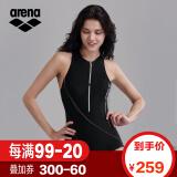 arena 阿瑞娜 黑天鹅系列 11-CTS9001W 女士竞技泳衣 259.2元(需用券)