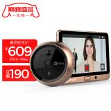 萤石DP1(棕色)智能猫眼摄像头电子猫眼可视门铃防盗门监控海康威视智能安防品牌 609元