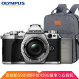 历史低价:OLYMPUS 奥林巴斯 E-M10 MarkIII(14-42mm f/3.5-5.6)无反相机套机