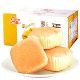 三惠 蜜方鲜蛋糕 1kg 整箱装 9.9元,可3件7折