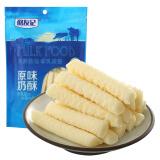 酪友记 奶酪 健康零食 含13g升级乳蛋白 原味奶酥200g 4.59元(需买6件,共27.52元)