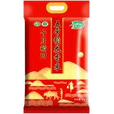 十月稻田 五常稻花香米 东北大米 5kg *3件