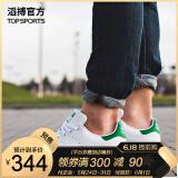 24日0点:            adidas 阿迪达斯 stan smith M20324 中性休闲鞋 344元包邮(需用券)