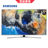 SAMSUNG 三星 UA55MUF70AJXXZ 55英寸 4K液晶电视3999元 3999.00
