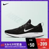 NIKE 耐克 LEGEND REACT 男子跑步鞋 399元包邮(50元定金) 399.00