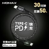 摩米士MOMAX苹果MFi认证PD快充数据线编织Type-C to Lightning充电线适用iPhoneX/XsMax/XR/8Plus等1.2米黑色 108元