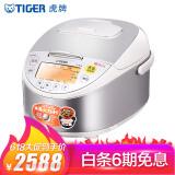 TIGER 虎牌 JKT-A10C IH土锅涂层电饭煲 3L