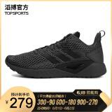 adidas阿迪达斯2019男子QUESTAR CLIMACOOLQUESTAR跑步鞋 F36263(男) 40.5 279.00