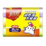 MARYYA 美丽雅 HC048300 平底型垃圾袋 中号 90只 45x55cm *9件 46.2元(合5.13元/件)