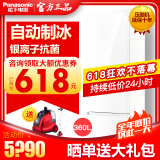 Panasonic 松下 NR-EC35AG0-W 多门冰箱 360L