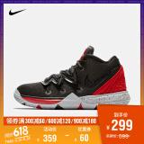 NIKE 耐克 Kyrie 5 (PS)幼童运动童鞋 299元包邮(用券)