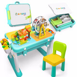 FEELO 费乐 兼容乐高多功能积木桌(大颗粒桌+1椅+送大号摩天轮+58颗粒滑道积木) 138元包邮(需用券)