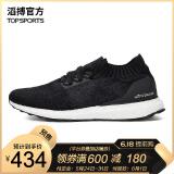 24日0点:adidas 阿迪达斯 UltraBOOST Uncaged 男士跑鞋 434元 包邮(需 35元定金) ¥434