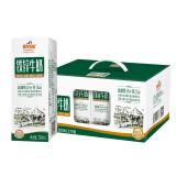 皇氏乳业铁锌牛奶200ml*15盒 *5件 159元(合31.8元/件)