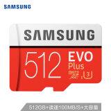 新品发售:SAMSUNG 三星 EVO Plus 升级版+ MicroSD卡 512GB 999元包邮