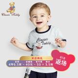 精典泰迪Classic Teddy童装儿童t恤 17.44