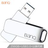 banq喜宾 256GB USB3.0 U盘 F61高速版 149元