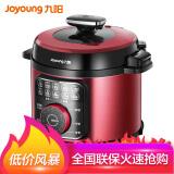 Joyoung 九阳 Y-50C85 电压力锅 5L 179.00