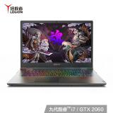 联想(Lenovo)拯救者Y9000K2019英特尔酷睿i717.3英寸游戏笔记本电脑(i7-9750H16G2T+1TSSD 2060 144Hz) 12999元