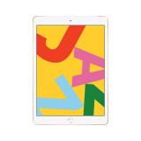 Apple苹果iPad(2019)10.2英寸平板电脑32GBCellular版 2899元(需用券)