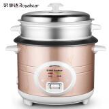 荣事达(Royalstar)电饭煲电饭锅家用传统老式4L大容量RZ-4001 99元
