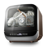 九阳(Joyoung) X5 台式全自动洗碗机 1599元
