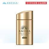 ANESSA 安热沙 小金瓶防晒乳 60ml 168元