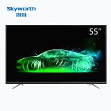 Skyworth 创维 55M9 55英寸 4K HDR液晶电视2299元 2299.00