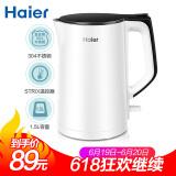 海尔(Haier)电水壶热水壶电热水壶304不锈钢水壶双层防烫一体无缝开水壶烧水壶K1-C01W珍珠白 84元