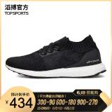 1日0点:            adidas 阿迪达斯 UltraBOOST Uncaged DA9164 男/女款跑鞋 434元包邮(需用券)