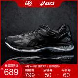 亚瑟士 ASICS GEL-NIMBUS 19 男缓震跑鞋 689元 正价 1289元