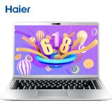 历史低价:Haier 海尔 逸3300 14英寸笔记本电脑 (4205U、8GB、128GB)