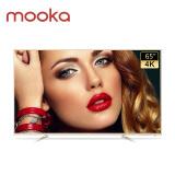 MOOKA 模卡 U65H3 65英寸 4K 液晶电视 2649元包邮(需用券)