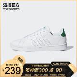 京东商城adidas neo ADVANTAGE 中性款休闲运动鞋 239元包邮(10元定金)