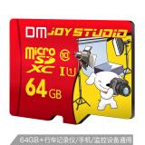 JOYSTUDIO联名款大迈(DM)64GBTF(MicroSD)存储卡C10联名版手机行车记录仪监控高速内存卡 37.9元