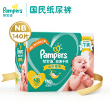 帮宝适(Pampers) 超薄干爽系列 婴儿纸尿裤 NB号 140片 *4件 384元(合 96元/件)