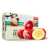 京东PLUS会员:农夫山泉 17.5°苹果 阿克苏苹果 单果径约80-84mm 15个装 103.5元包邮(需用券)