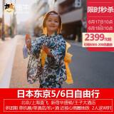 17日10点、京东618:北京/上海-日本东京5-6天自由行 全日空/国航直飞 连住新宿商圈