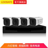 龙视安(Loosafe)500万监控设备套装POE录像机摄像头套装H.265X高清红外夜视家用商用监控器10路4T硬盘 4019元