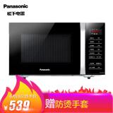 松下(Panasonic)旋转式微波炉NN-GT35HB 538元