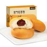 姚太太 空气红豆餐包 1000g *4件 64.8元(需用券,合16.2元/件)