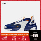 NIKE 耐克 ZOOM 2K AO0269 男士运动鞋