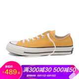 Converse 1970s Sunflower Yellow 黄Low   实付到手489元