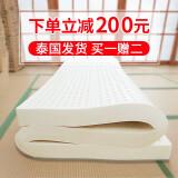神价格!泰国原装进口,Nittaya妮泰雅 天然乳胶床垫 5cm 1.5x2m 双重优惠后888元包邮(之前1399元)