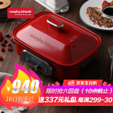 morphy richards 摩飞 MR9088 多功能料理锅