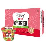 康师傅 方便面 熬制高汤 番茄鲜蔬面 12桶 29.9元,可优惠至20.93元/件